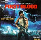 First Blood邦題『ランボー』