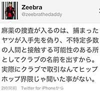 @zeebrathedaddy