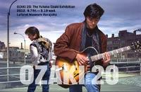 尾崎豊特別展OZAKI20
