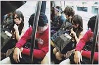 鈴木が元AKB48の小野恵令奈とデートしている写真