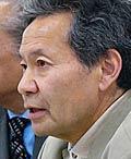 田島泰彦教授
