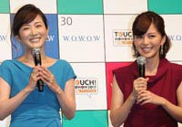 『TOUCH!WOWOW2012いいね3チャンネルの日』記者会見