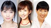遠藤久美子|優木まおみ|和田アキ子