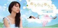 大島優子 ブログ