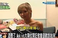 Makiyoタクシー運転手を暴行