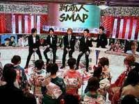 新成人×SMAP