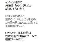小林よしのりのブログ