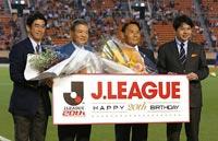 Jリーグ開幕20周年
