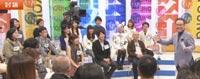 『NHKスペシャルシリーズ日本新生ニッポンの若者はどこへ?』