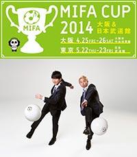 MIFA CUP