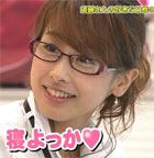 加藤綾子アナ 女王誕生