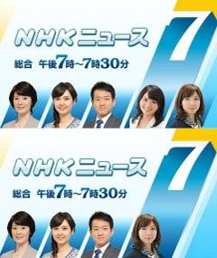 岡村真美子ニュース7HPから削除
