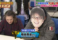 shelly相田貴史