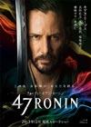 47ROUNIN