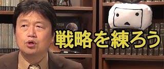 岡田斗司夫 愛人リスト流出