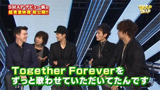 SMAP Together Forever