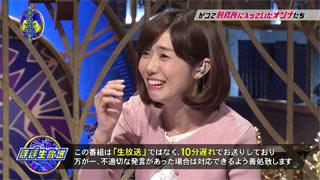 山崎アナ 放送禁止用語 アナルセックス