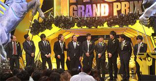 IPPONグランプリ 2015