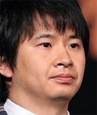 IPPONグランプリ オードリー若林