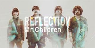 Mr.Children USBアルバム波紋