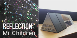 ミスチル『REFRECTION』CDとUSB