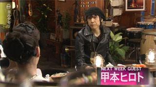 「ヨルタモリ」2015年6月14日ゲストに甲本ヒロト