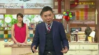 さんまのお笑い向上委員会 太田光が干された理由