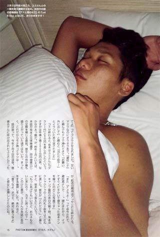 坂本勇人 愛人にベット写真公開される