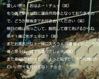 阪神・和田豊監督 おはよー!チュッ