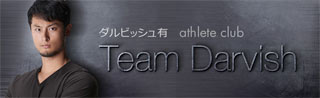 Team Darvish