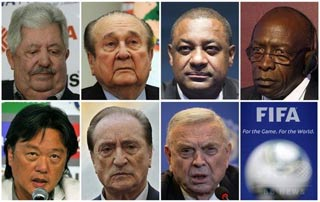 逮捕された7人の顔画像