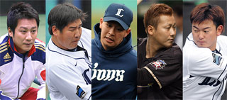 球界を沸かせる大阪桐蔭出身のプレイヤーたち