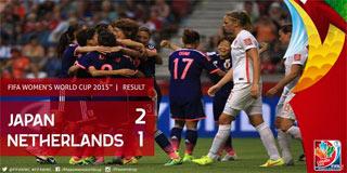 カナダ女子W杯 日本2-1オランダ