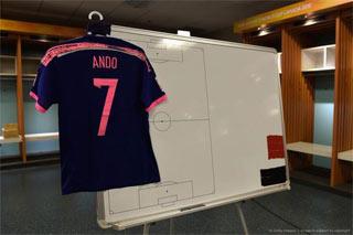 W杯オランダ戦 ロッカールームに安藤のユニフォーム