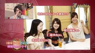 A-studioに出演した女子3人のうちの1人