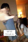 伊藤英明 セックス写真