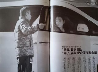長渕剛と冨永愛が深夜に密会