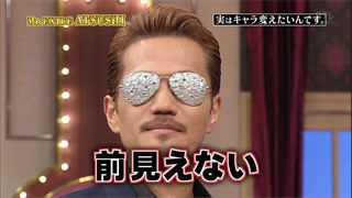 EXILE ATSUSHI スピリチュアル信仰