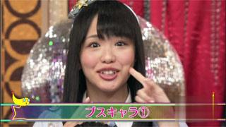 SKE48松村香織 ブスキャラ