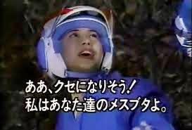 近未来警察072 松嶋菜々子