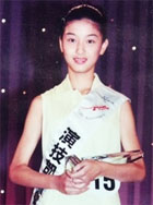 橋本マナミ 国民的美少女コンテスト