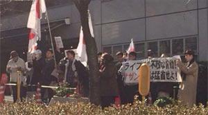 桑田佳祐 天皇不敬で抗議行動の右翼 約15人
