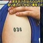 t20150723-6