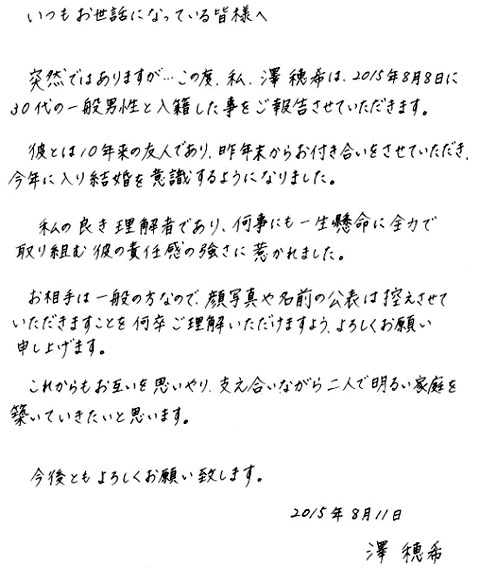 s20150811-2