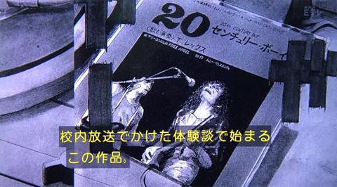 o20151207-3