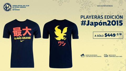 クラブアメリカが制作した記念Tシャツ