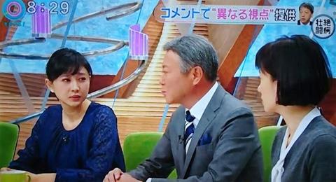 竹田圭吾さん死去に菊川怜が号泣