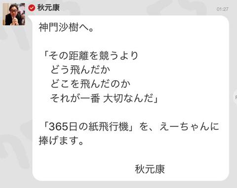 tr20160118-3