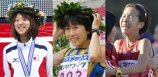 名古屋ウィメンズ2016有力選手