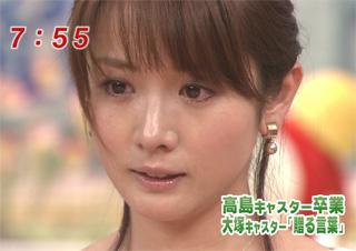俳優の竜崎勝の娘 高島彩